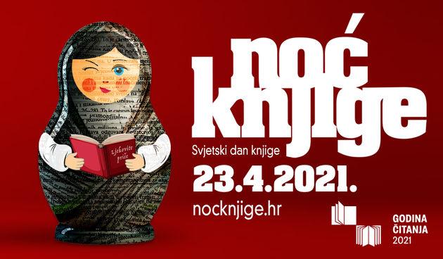 Noć knjige narodni muzej