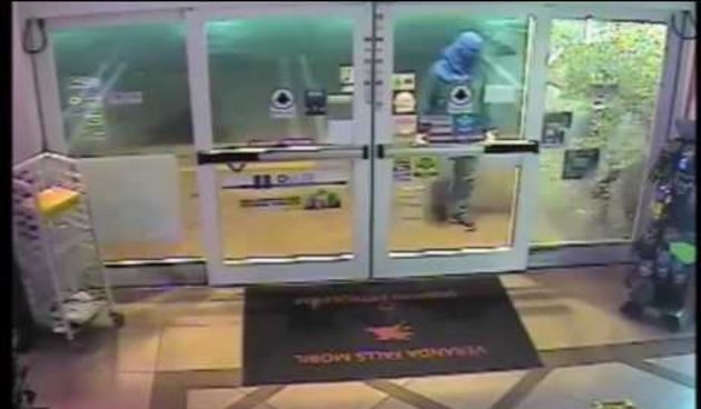 Wimpy Robbers Fail To Break Glass During Pathetic Burglary Attempt (thumbnail)