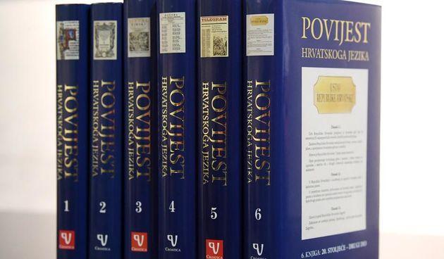 povijest hrvatskog jezika