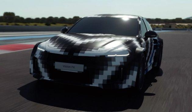 Rimac i Hyundai razvijaju superauto na vodik