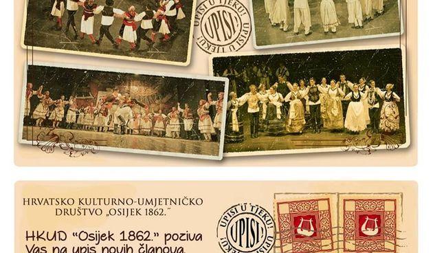 HKUD Osijek 1862 upisuje nove članove