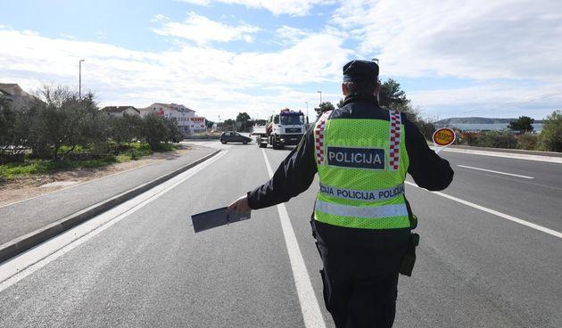 Policija, nadzor