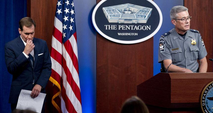 Policajac ubijen u razmjeni vatre blizu Pentagona: Bilo je proglašeno stanje visoke pripravnosti zbog pucnjave