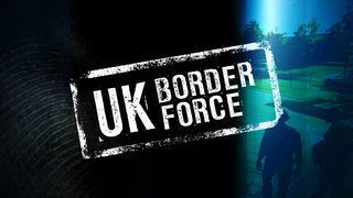 Granicne sile UK-a