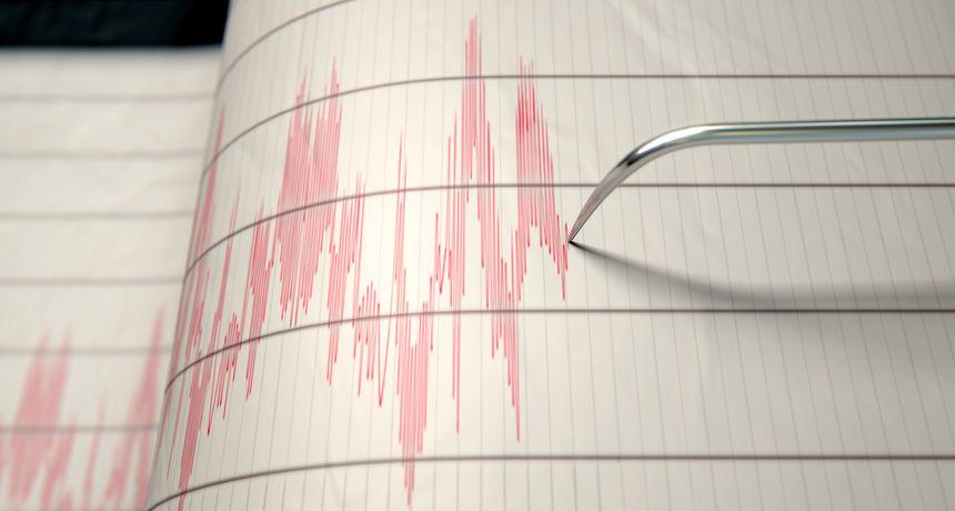 Novi potres u Hrvatskoj, epicentar mu je bio blizu Karlovca: 'Zatutnjalo je, a onda i zaljuljalo'