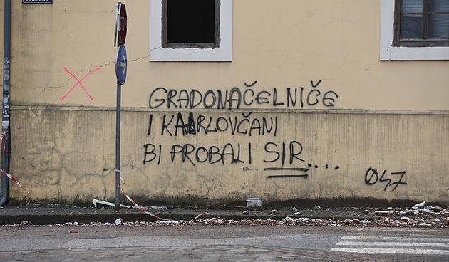 Petrinja - grafiti 12. veljače 2021.
