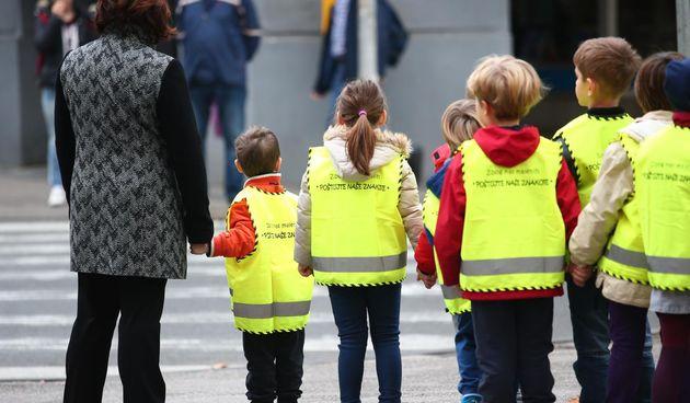 međunarodni dan djeteta djeca vrtić