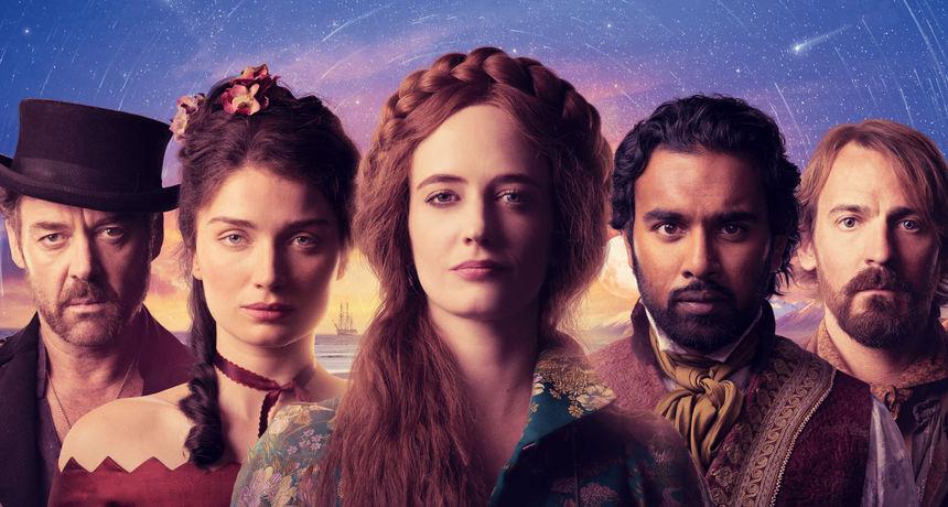 Intrigantna serija 'Luminari' donosi napetu priču o ljubavi, magiji i osveti!