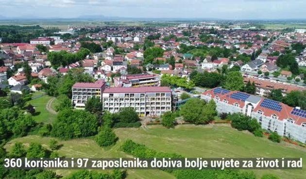Energetska obnova zgrade Doma za starije i nemoćne Varaždin (thumbnail)
