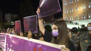 prosvjed u Grčkoj