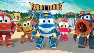 Robo vlakovi