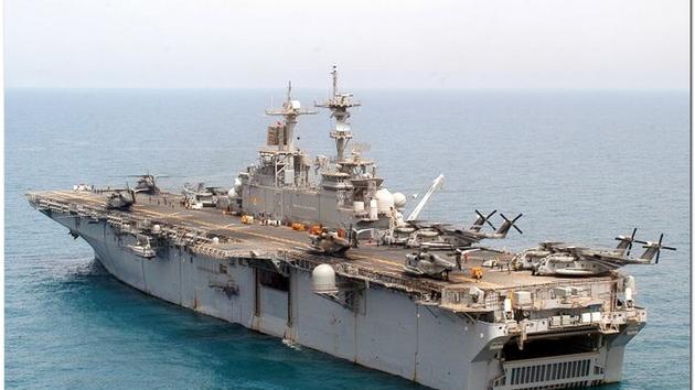 američki ratni brod