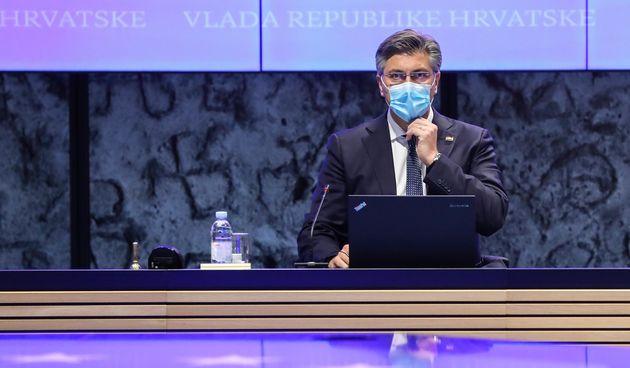 Vlada, premijer Plenković