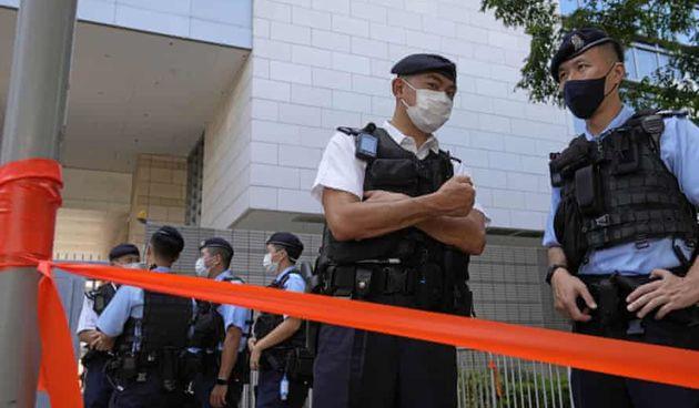 Uhićenje Hong Kong