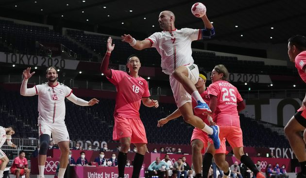 Portugal - Japan