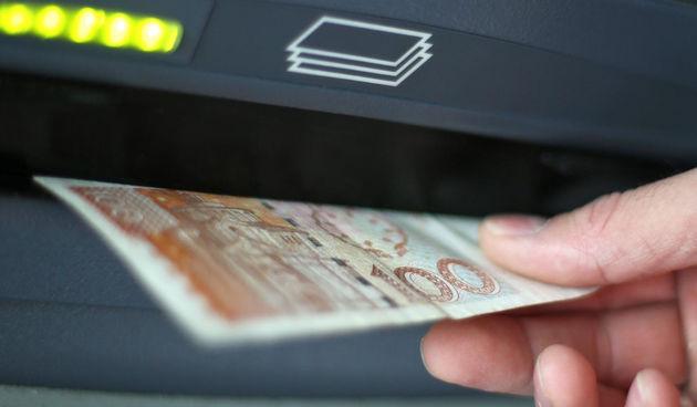 Bankomat, podizanje novca, novac