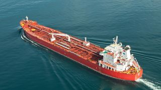 Tankerska plovidba d.d. Tanker
