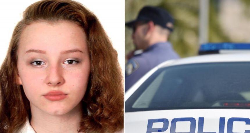 Za vrijeme boravka u Frankfurtu nestala mlada Hrvatica, jeste li je vidjeli?