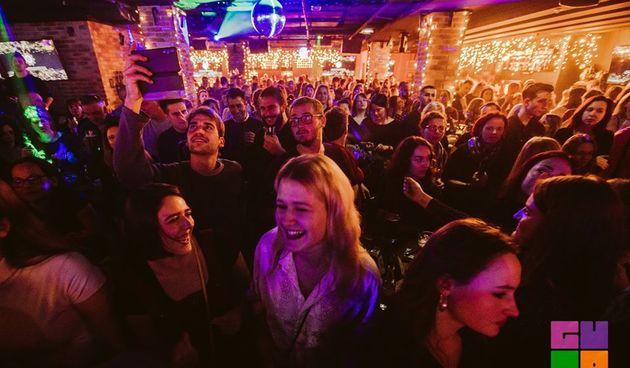 Guma bar, nightlife, di večeras, ljudi, mladi, zabava, party