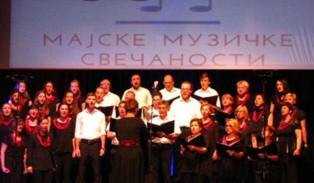 Pjevački zbor Čakovec