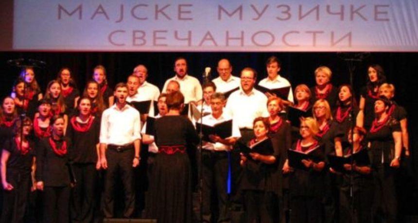 MEĐUNARODNO NATJECANJE Dvije zlatne medalje za pjevački zbor 'Josip Štolcer Slavenski' Čakovec