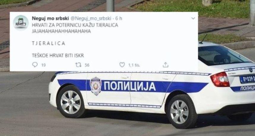 Srbi se masovno smiju hrvatskim izrazima: 'Sjetite se udne tuljice, što im je to trebalo'