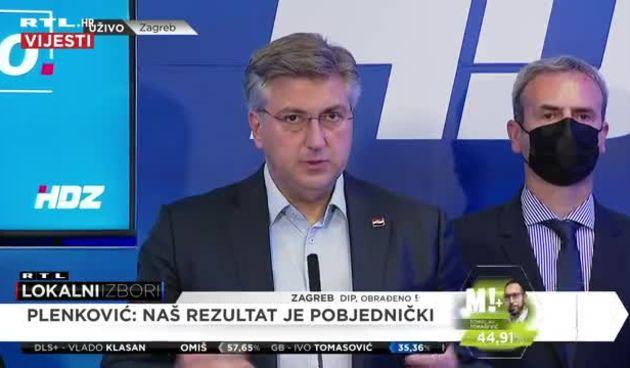 Premijer Andrej Plenković: 'Naš rezultat je pobjednički' (thumbnail)