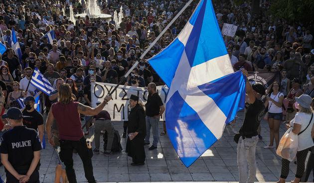 grčka prosvjed