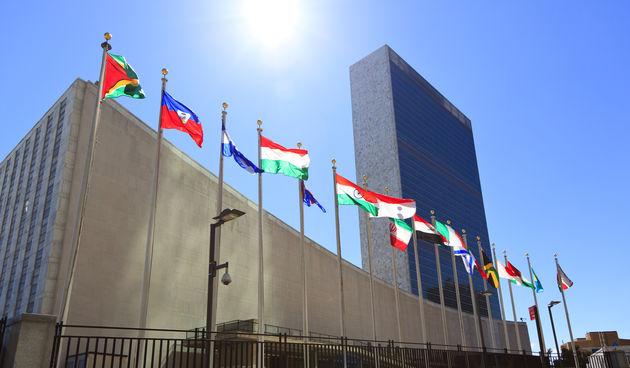 UN, sjedište
