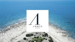 Zaklada Adris: Zaključen petnaesti donacijski ciklus