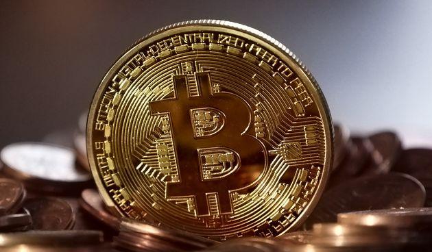 Što je bitcoin: prednosti i nedostaci digitalnog novca
