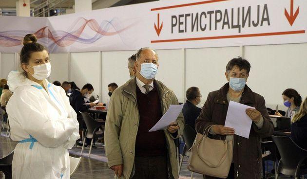 Cijepljenje Beograd