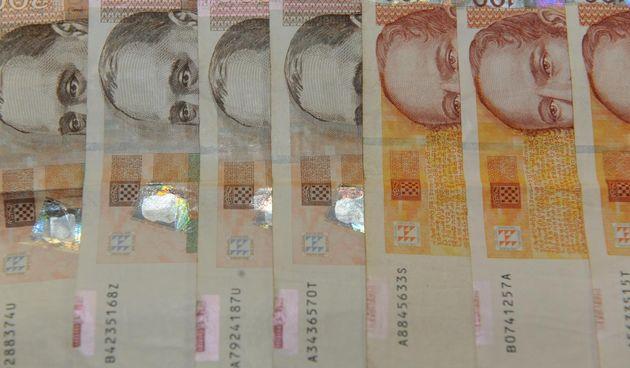 kune novac
