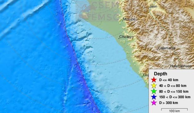 Najmanje 40 ozlijeđenih u potresu u Peruu, oštećene su kuće, pojavila su se klizišta