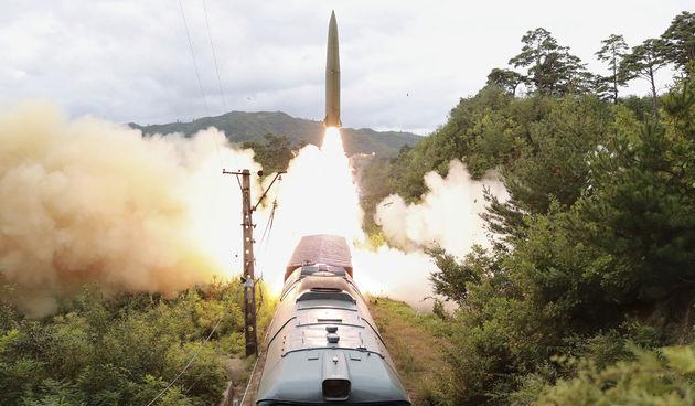 rakete sjeverna koreja