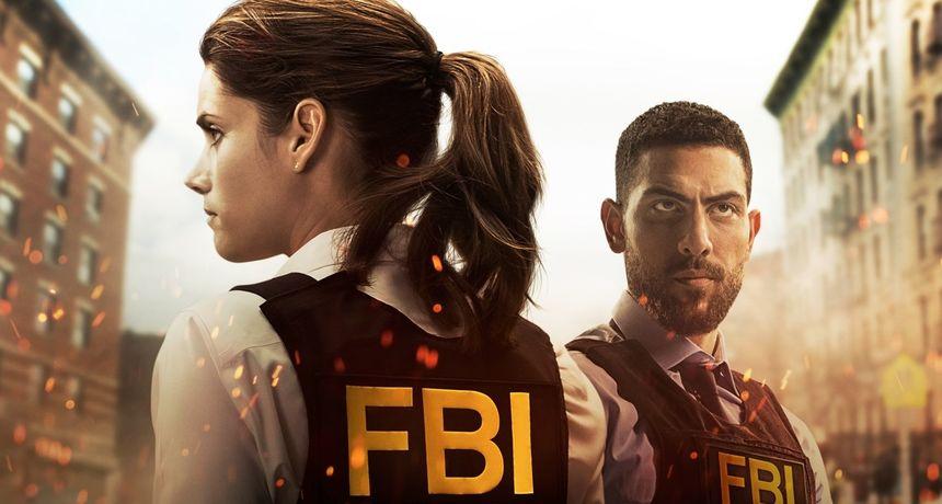 Na kanalu RTL Crime ne propustite gledati odličnu kriminalističku seriju 'FBI'