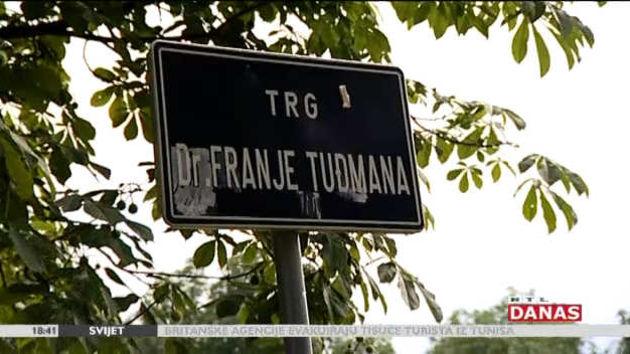 Trg Franje Tuđmana