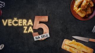 Večera za 5 na selu - nova sezona