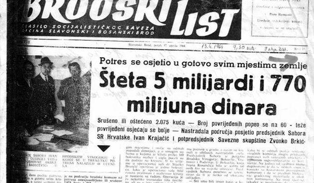 Potres 1964.