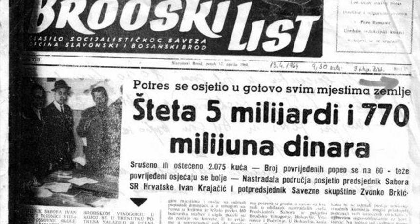 Posljednji jači potres u Slavoniji bio je 1964. - šteta 17 milijardi dinara!