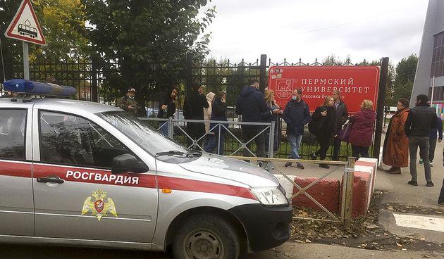 Pucnjava na ruskom sveučilištu