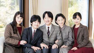 Japanska carska obitelj