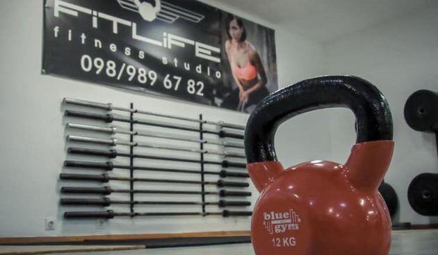 Fitness Studio FitLife