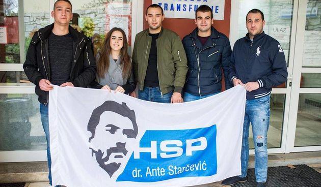 """""""Za Zadar zajedno"""", HSP mladež"""