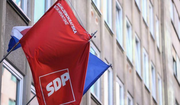 SDP Zastava