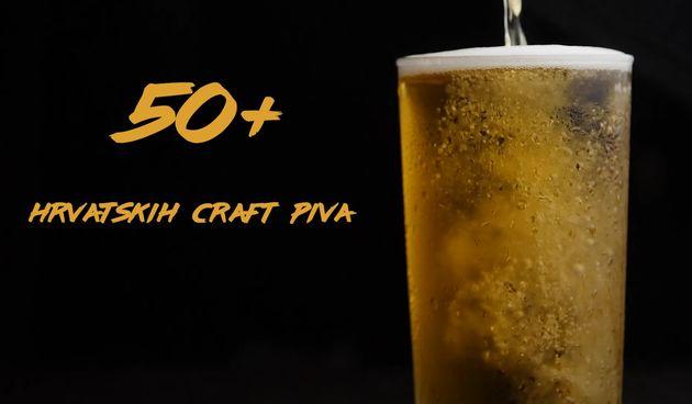 Craft Beer fest Varaždin 2020 (thumbnail)