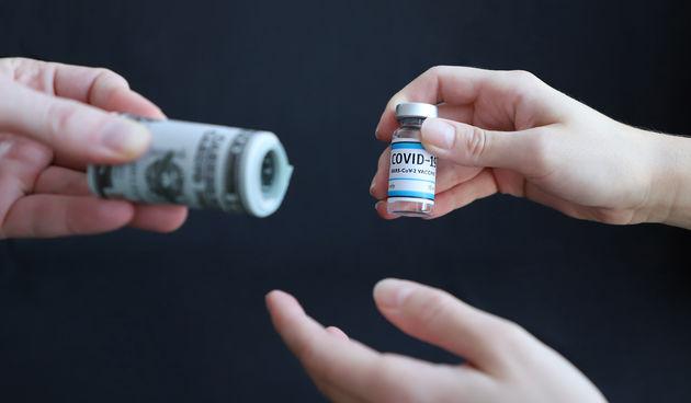 Cjepivo oglas darknet